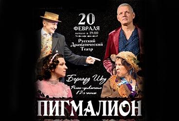 Кассы билетов на концерты в уфе драм театр ставрополя афиша
