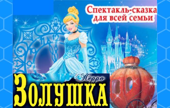 Билет в цирк уфа купить онлайн стоимость билетов в самарские театры
